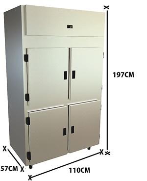 REFRIGERADOR VERTICAL MR 04 PORTAS BI PARTIDAS 650L 1100X570X1970 - RMR-650-4P - 220V