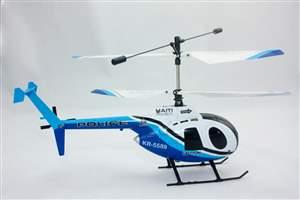 HELICOPTERO MINI com RadioControle 2.4G, 4Canais - RC mode 1 FULLEST ENERGY